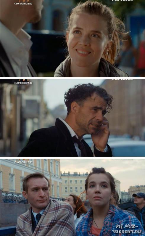 Ищу попутчика (2014)