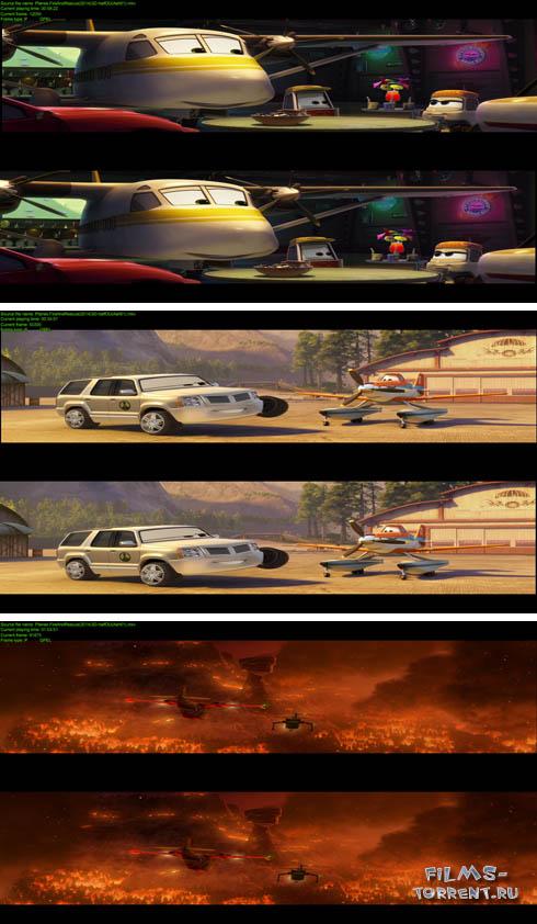 Самолеты: Огонь и вода 3D (2014)