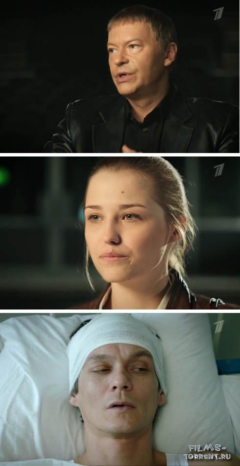 Чудотворец (2014)