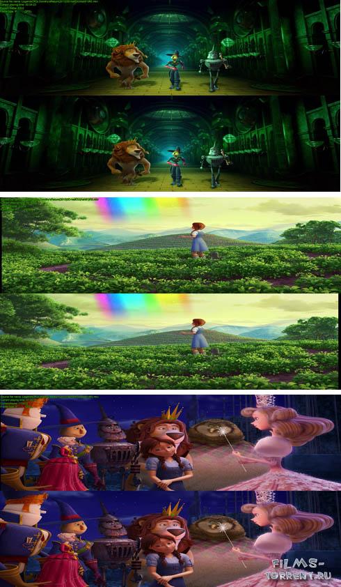 Оз: Возвращение в Изумрудный Город 3D (2013)