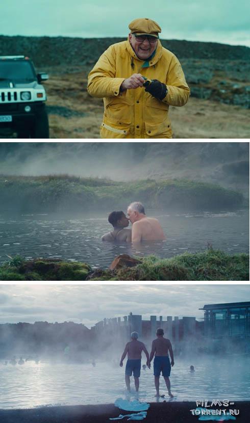 Земля Хо! (2014)