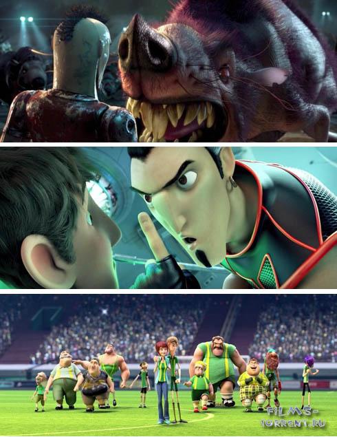 Волшебный футбол (2013)
