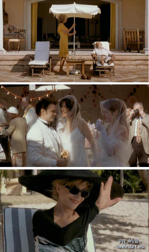 Знакомьтесь, Ваша вдова (2003)