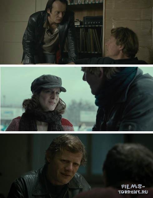 Я - вратарь (2014)