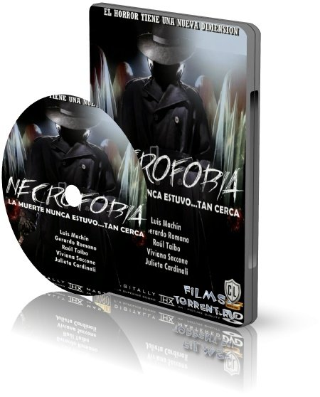 Некрофобия (2014)