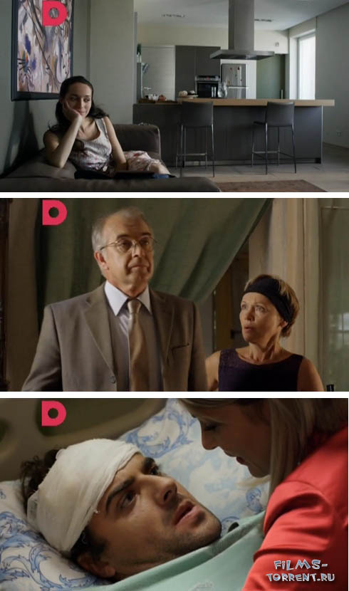 Невеста с заправки (2014)