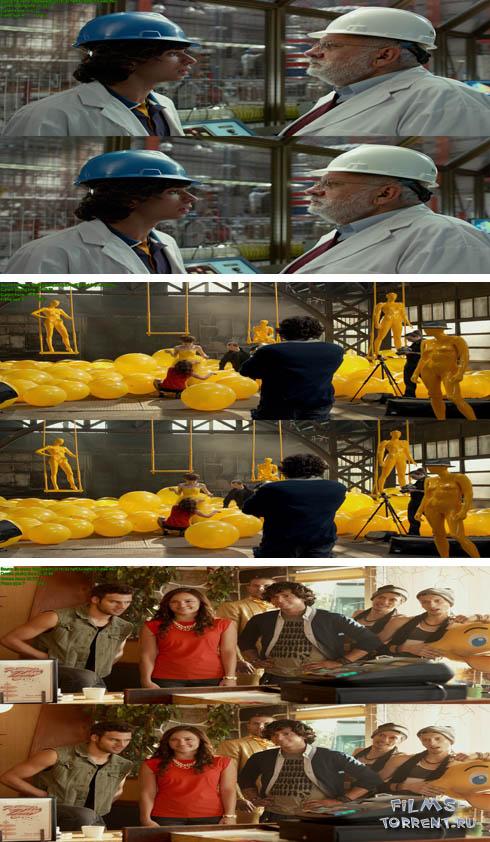 Шаг вперёд: Всё или ничего 3D (2014)