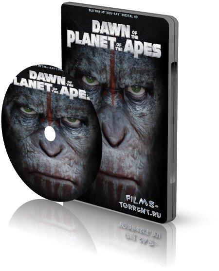 Планета обезьян: Революция 3D (2014)