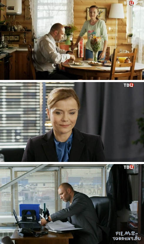 Половинки невозможного (2014)