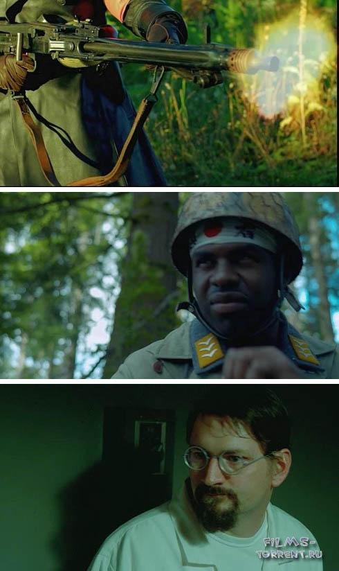 Дьяволы войны (2013)
