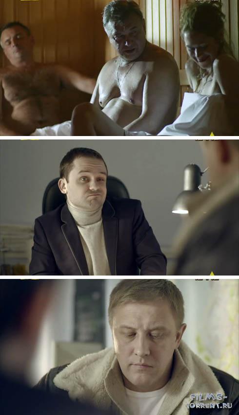 Чужой (2014)