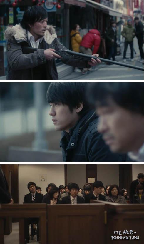 Сломленный (2014)