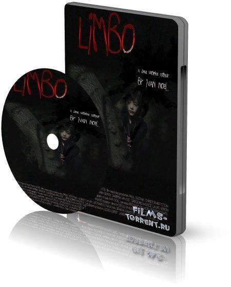 Лимбо (2014)