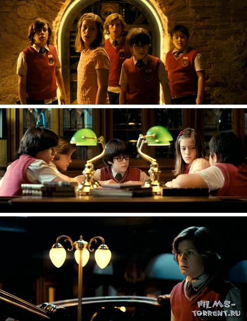 Зип и Зап. Клуб стеклянных шариков (2013)