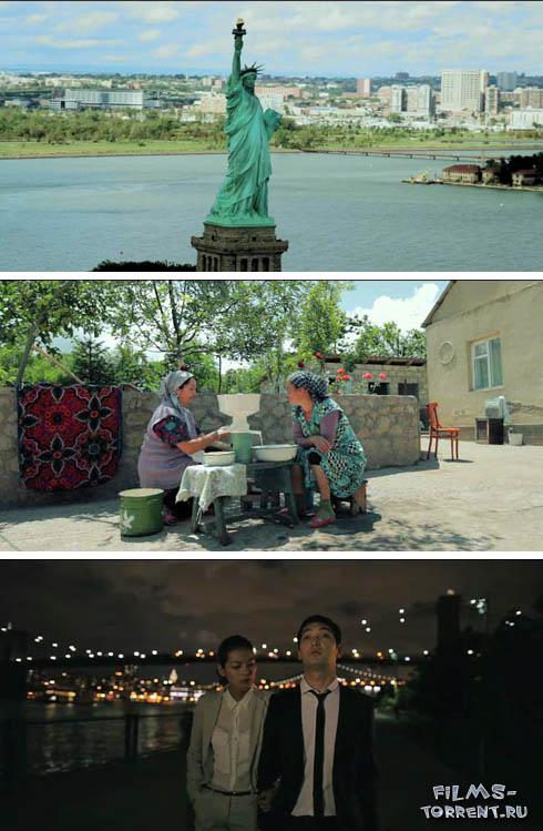 Салам, New York! (2013)