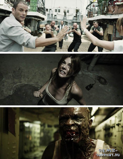 Репортаж: Апокалипсис (2014)