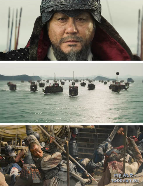Битва за Мён Рян (2014)