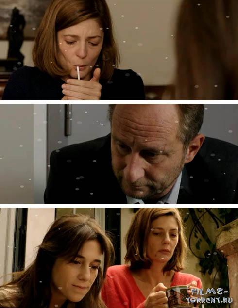 Три сердца (2014)