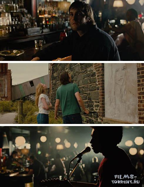 Через Вселенную (2007)