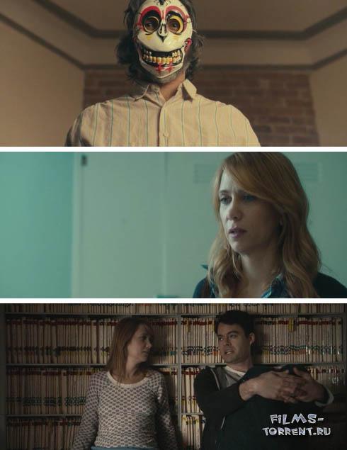 Близнецы (2014)