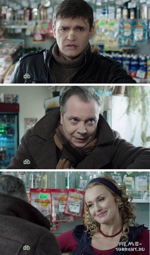 Бык и Шпиндель (2014)