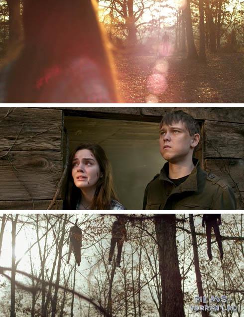 Домик на дереве (2014)