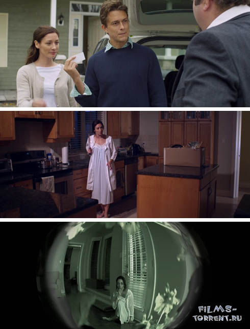 Разделение (2013)