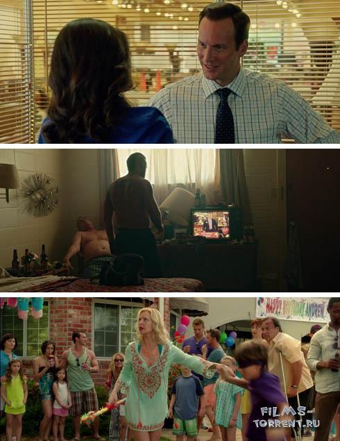 Север ада (2015)