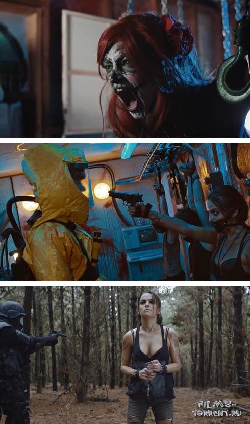 Лесной змей (2014)