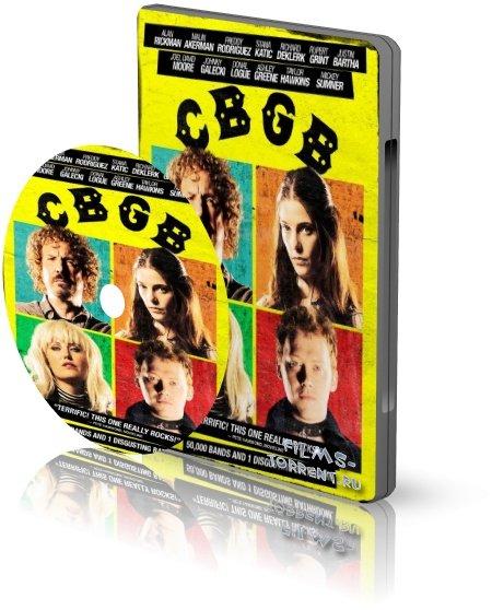 Клуб «CBGB» (2013)