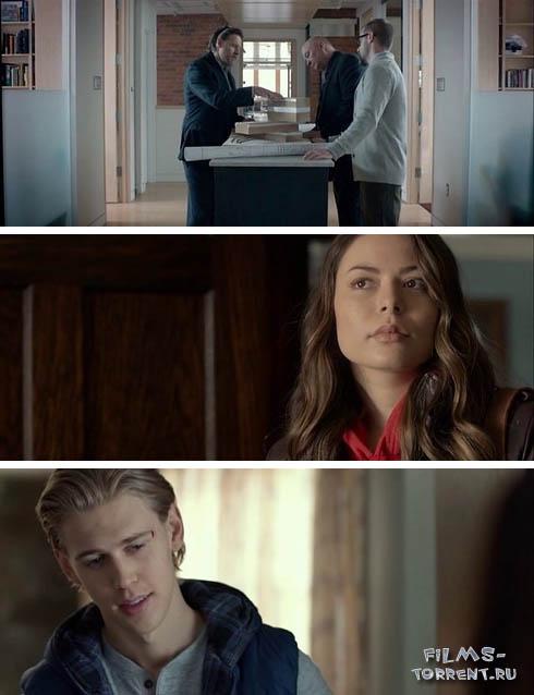 Посторонний (2015)