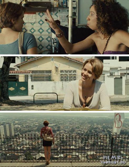Волк у двери (2013)