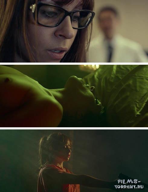 Джулия (2014)