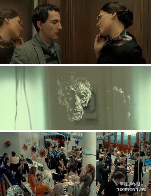 Невидимки (2015)