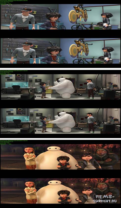 Город героев 3D (2014)