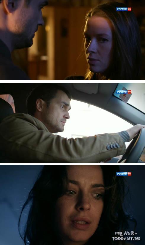 Пропавший жених (2014)
