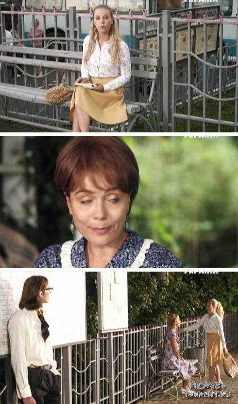 Взгляд из вечности (2015)