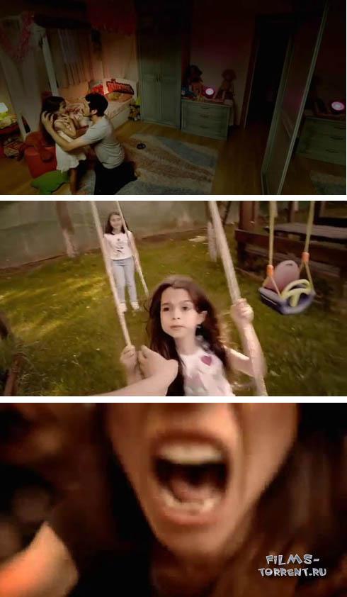 Даббе: История джинна (2012)