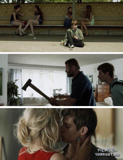 Судный день Дэна (2014)