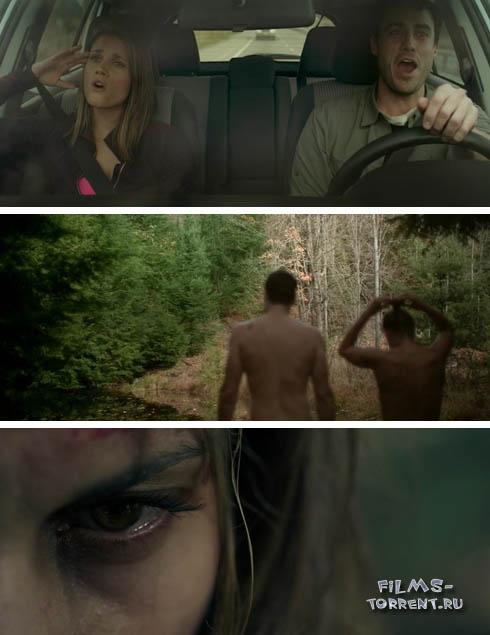 Глушь (2014)