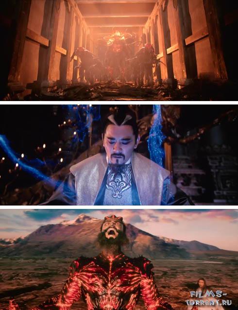 Чжун Куй: Снежная девушка и кристалл тьмы (2015)