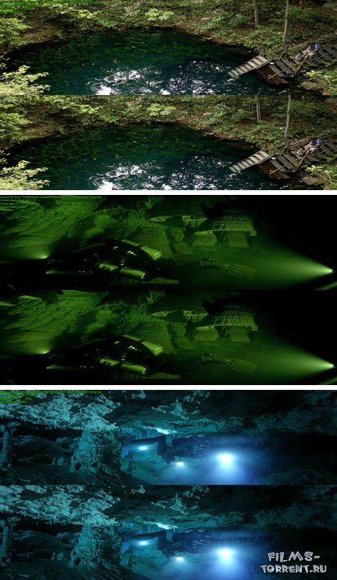 Скрытые миры 3Д: Пещеры мёртвых (2013)