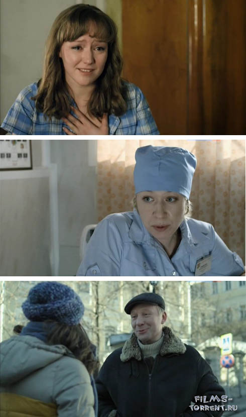 Танго мотылька (2015)