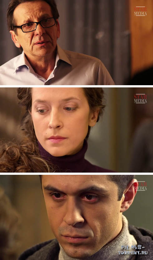 Жребий судьбы (2015)