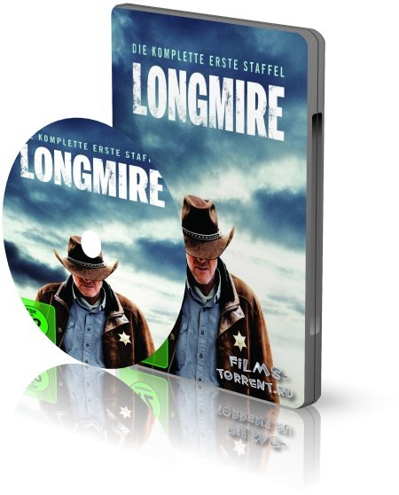 Лонгмайр (2013)