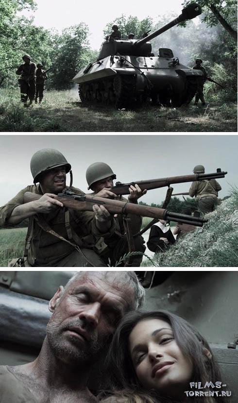 Последняя битва (2014)