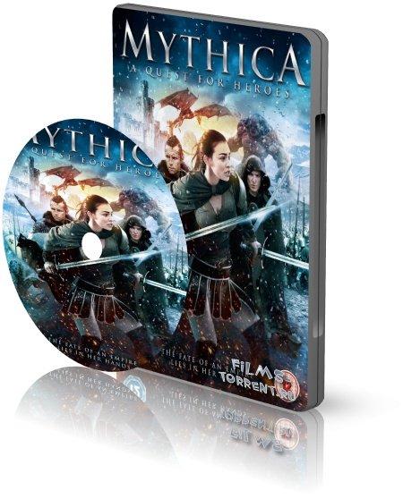 Мифика: Задание для героев (2015)