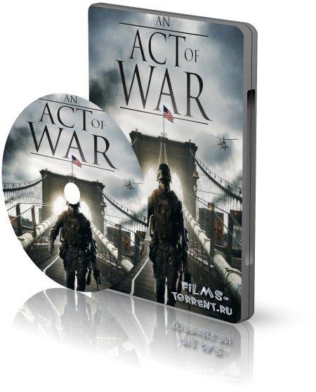 Эхо Войны (2015)