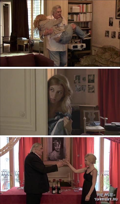 Девушка из ниоткуда (2012)