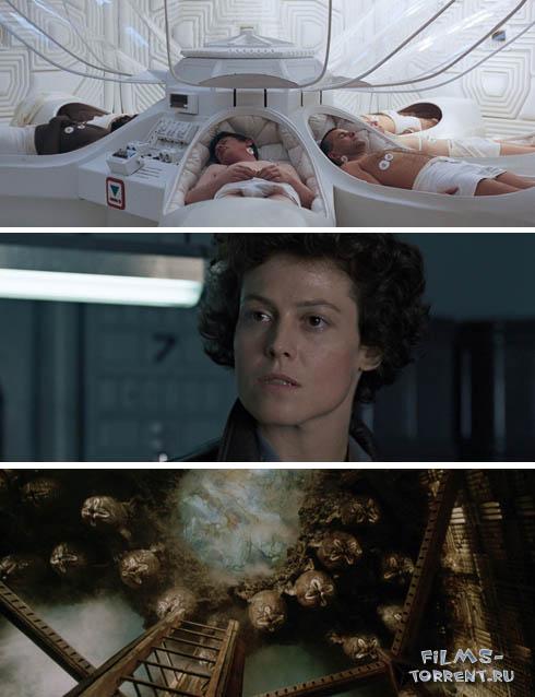 Чужой Антология (2014)